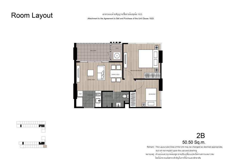 项目户型图2