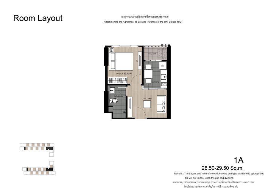 项目户型图1