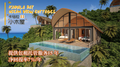 卡马拉海景小木屋Kamala Bay Cottage一卧