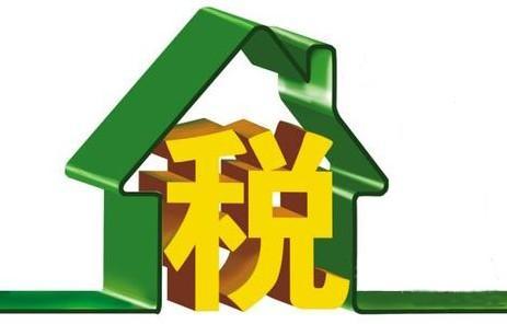 泰国买房需要支付的税费和额外费用