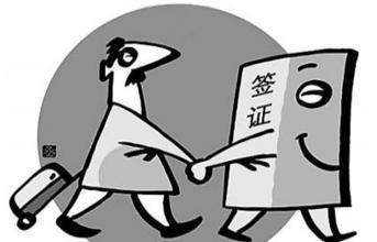 中国人去泰国可以办理哪些签证