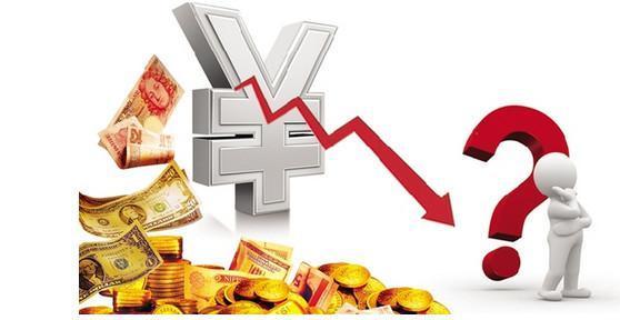 央行允许人民币贬值,你配置海外资产了吗?