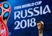 俄罗斯世界杯期间,在曼谷解锁正确的看球方式