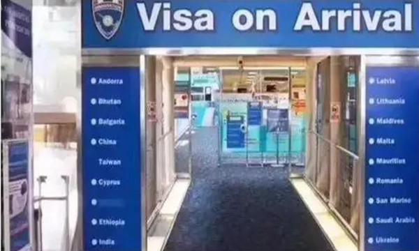 拉脱维亚签证费_官宣:12月1日至明年1月31日泰国免落地签证费! - 51泰国置业网