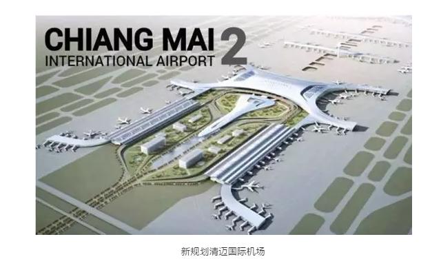 新機場.png